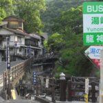 和歌山の秘湯『湯の峰温泉』で熊野詣にも使われた日本最古の湯を楽しむ