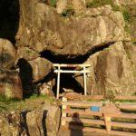 高知で悟りを開いた?「空海」ゆかりの洞窟へ行こう!!