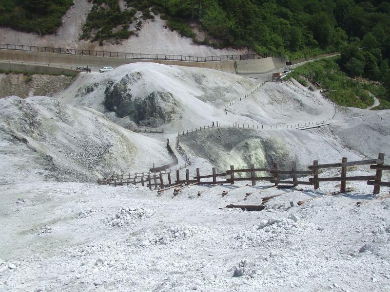 川原毛地獄画像