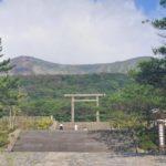 天逆鉾(あまのさかほこ)を見に登山の超初心者が『高千穂峰』を登る!