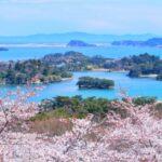 「西行戻しの松公園」は宮城松島の絶景観光ビューポイント!!