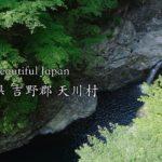天川村でキャンプ・温泉・神社・霊峰・トロッコ!楽しみ方いろいろ!
