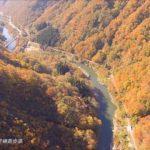 遊歩道がある渓谷『赤芝峡』は紅葉も新緑も絶景!駐車場情報や時期もご紹介!