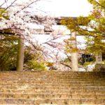 竈門神社の強力縁結は長い歴史から!?お守りやアクセス・駐車場紹介