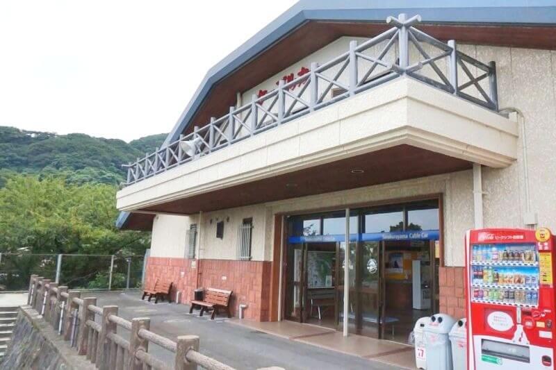 皿倉山_ケーブルカー山麓駅