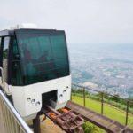 皿倉山からの景色や夜景・ケーブルカーなどのアクセス情報を徹底紹介