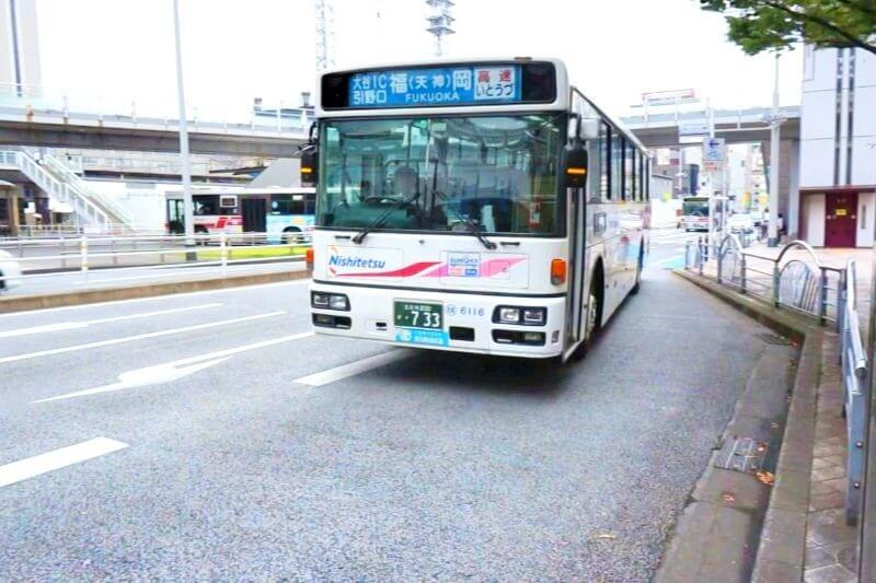 小倉高速バス