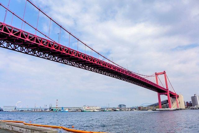 若戸大橋とは
