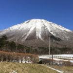 鳥取 大山は登山もできる大山寺や大神山神社もあるパワースポット