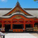 青島神社は島全体が神域の青島にある!鬼の洗濯板!?もあるパワースポット