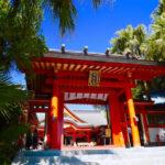 青島神社・青島観光の駐車場・アクセス 御朱印 宿泊情報を紹介