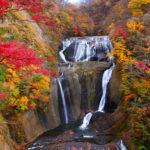 日本三名瀑『袋田の滝』のアクセス情報等ご紹介!紅葉・氷瀑は自然の芸術