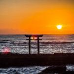 神磯の鳥居(大洗磯前神社) 最高のパワースポットで見る日の出に絶句!