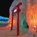 層雲峡温泉で楽しむ氷瀑まつりは冬の一大イベント!おすすめホテルも