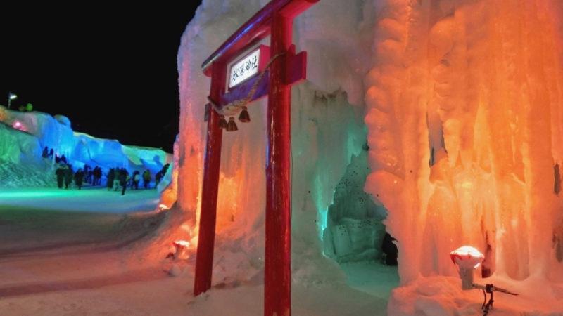 層雲峡氷瀑神社画像
