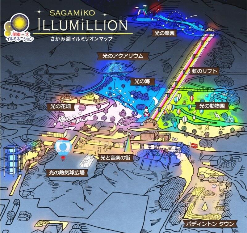 さがみ湖イルミリオン_園内イルミネーションマップ