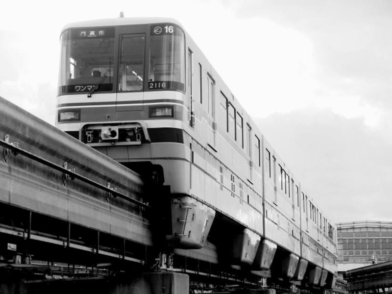 大阪もノレール画像