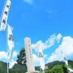 関ヶ原観光で必見のスポットを巡るコース+現地での移動手段を解説