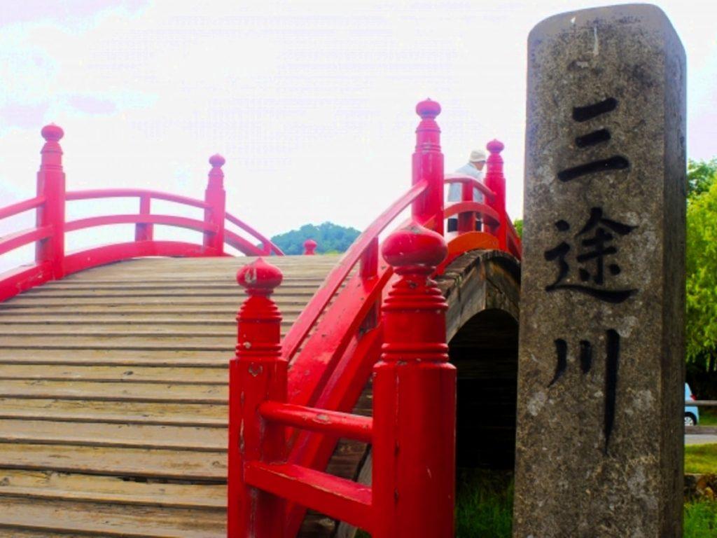 三途川画像