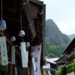 風鈴まつり(佐賀)|2021年地域まつりイベント開催情報