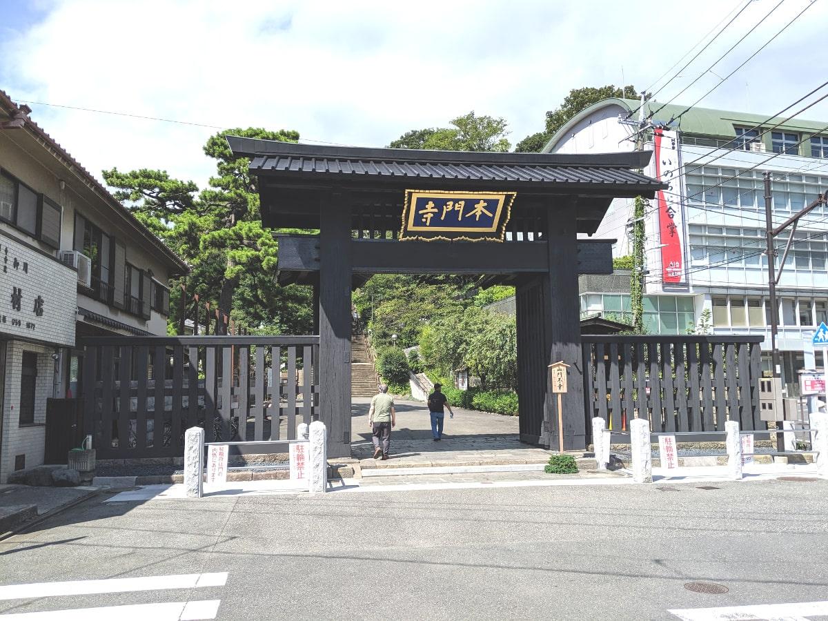 本門寺正門