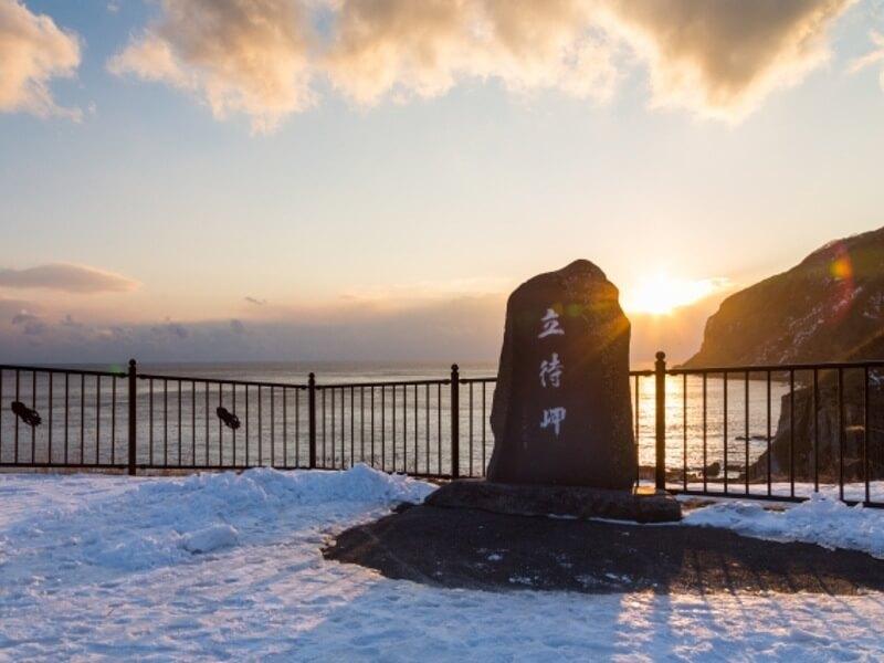 冬の立待岬画像