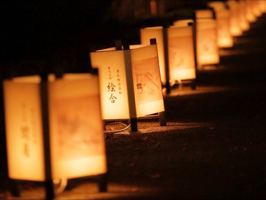 石山寺(滋賀) | 2018年紅葉ライトアップ情報