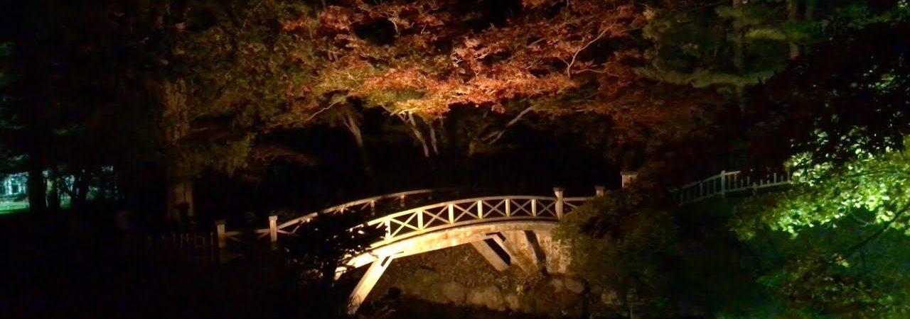 香雪園(見晴公園)(北海道)   2018年紅葉ライトアップ情報