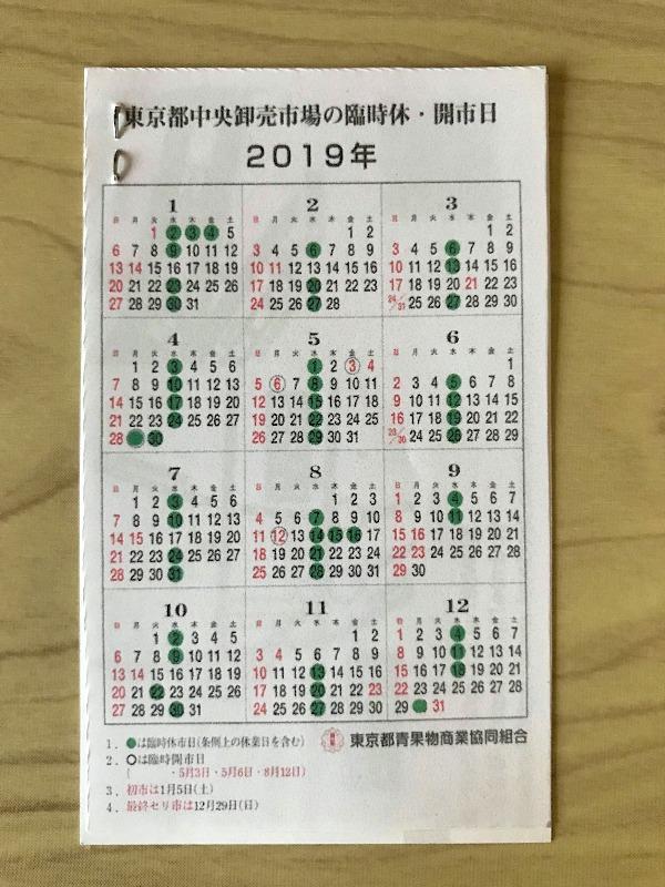 伊勢屋食堂_016