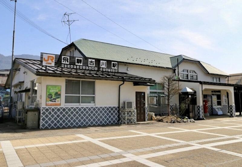 飛騨古川駅_外観
