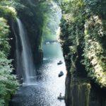 宮崎・高千穂町エリアでおすすめの観光・パワースポット16選