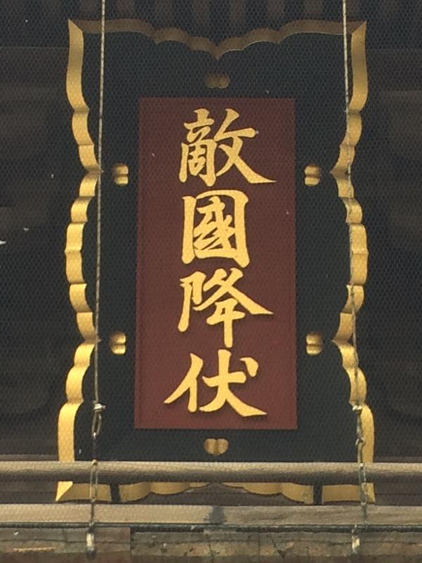 筥崎宮_003