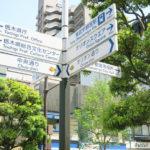 宇都宮観光は餃子・酒蔵・有名ロケ地までおすすめスポット18選+α
