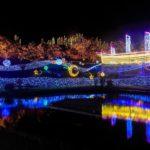 国営備北丘陵公園(広島) | 2020年イルミネーション・ライトアップ情報