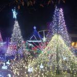 宮ヶ瀬湖畔園地(神奈川) | 2019年イルミネーション・ライトアップ情報