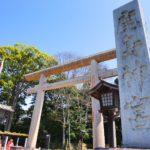 鹿島神宮のご利益や観光ポイントと駐車場・アクセス情報を詳しく解説!