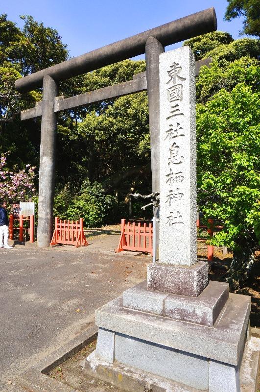 息栖神社_二の鳥居_001