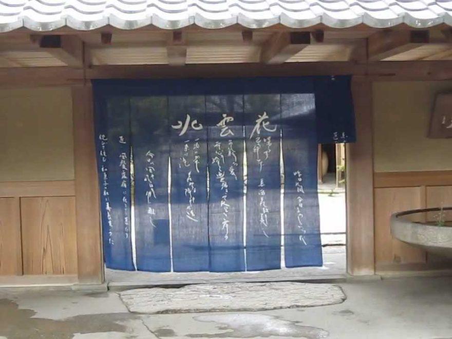 叶 匠壽庵 寿長生の郷(すないのさと)(滋賀) | 2019年梅まつり・見頃情報