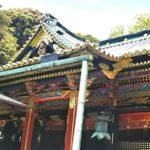 久能山東照宮へのアクセス方法や見所・周辺観光スポットを徹底解説!