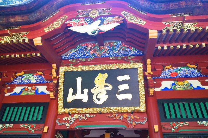 三峯神社_随神門_002