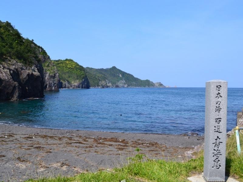 青海島渚画像