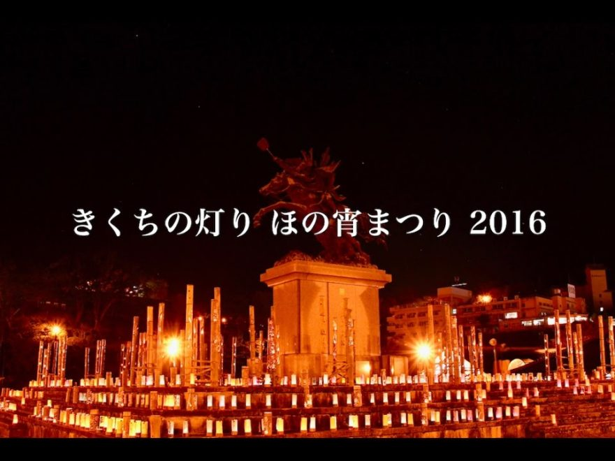 菊地市各所ライトアップ画像
