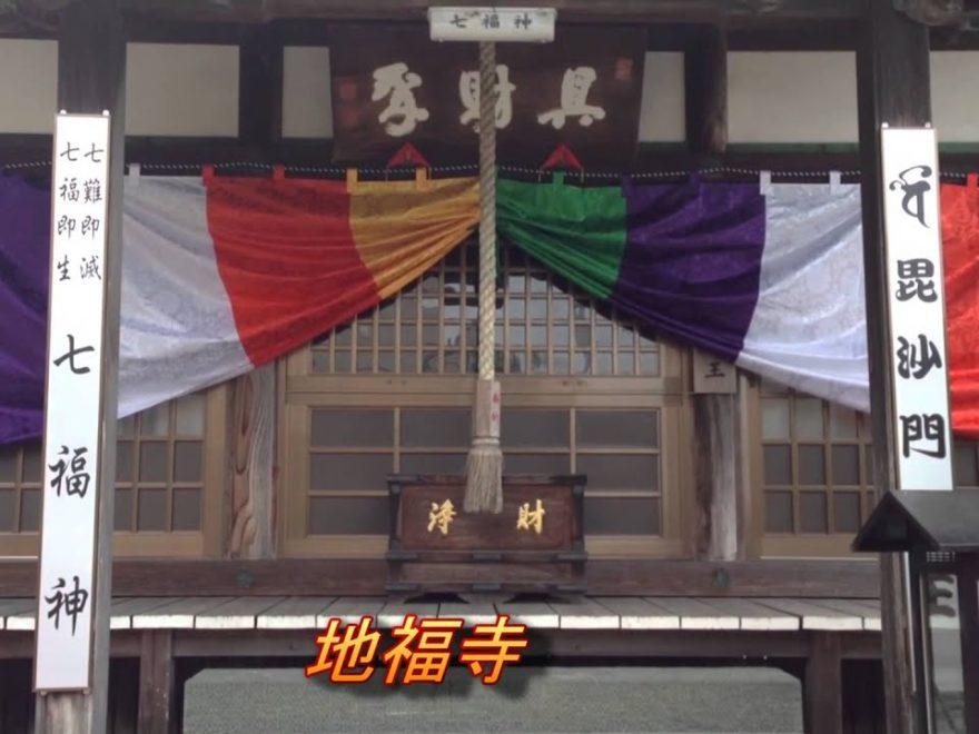 石井町 地福寺(徳島) | 2019年藤まつり・見頃情報