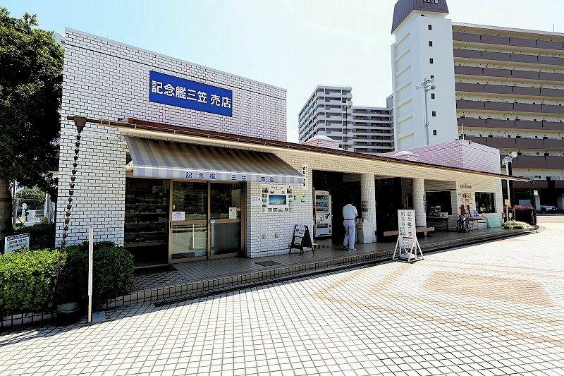 三笠公園_売店_001
