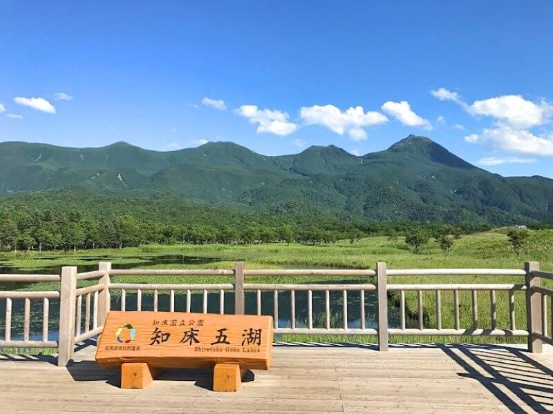 知床五湖_001(斜里町観光協会提供)