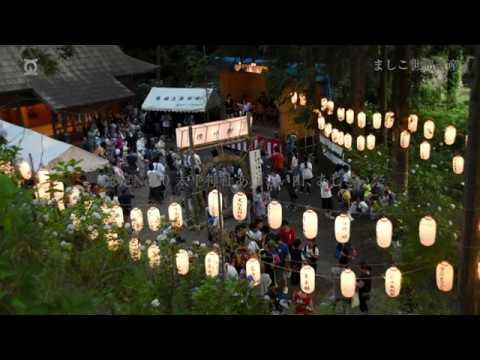 太平神社(たへいじんじゃ・栃木) | 2019年あじさい祭り・見頃情報