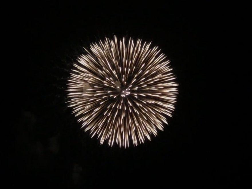 若狭マリンピア2019花火大会・夜の市(福井) | 2019年花火大会情報