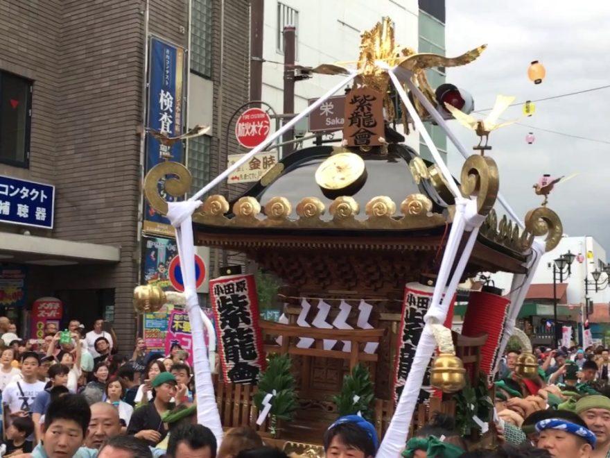 小田原ちょうちん夏まつり(神奈川) | 2019年祭りイベント情報