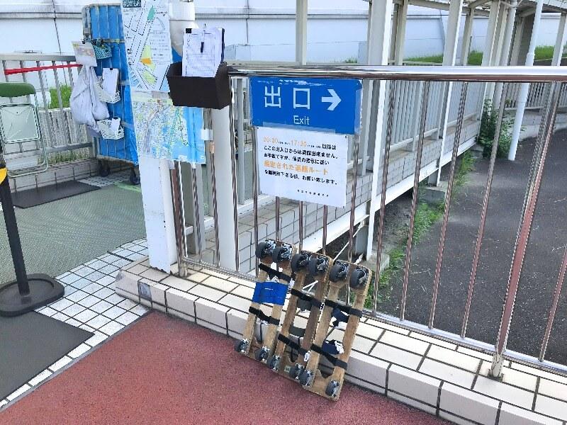 レインボーブリッジ遊歩道_自転車用台車