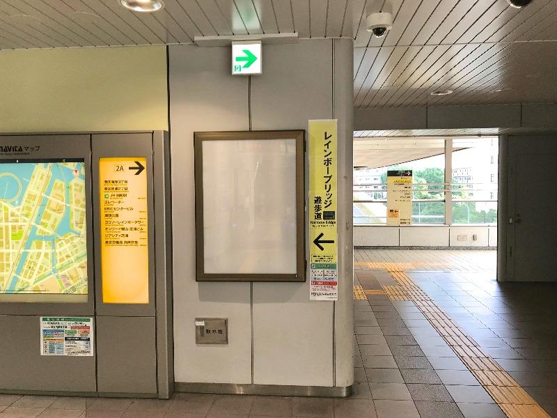 芝浦ふ頭駅_改札口前